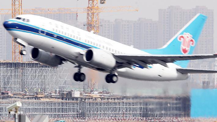 乌鲁木齐国际机场新开