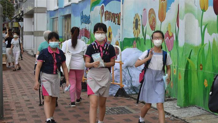 香港在防疫常态化下迎新学年