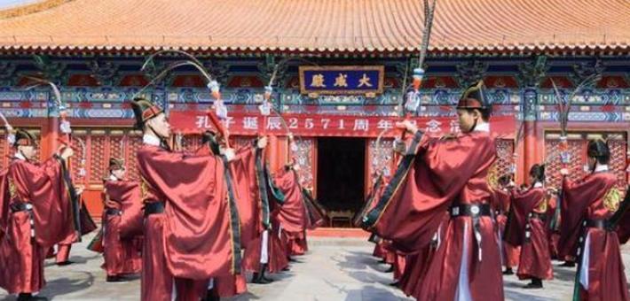 祭孔大典在孔子故里山东曲阜举行