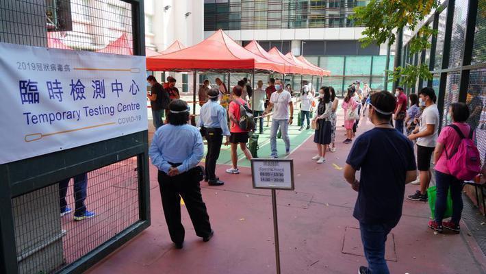 香港临时检测中心即将关停