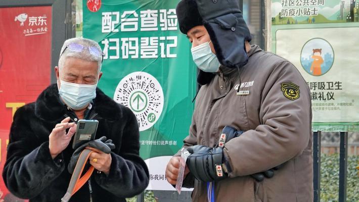 北京大兴:社区疫情防控加强