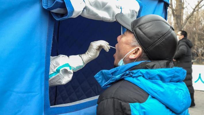 北京西城组织区域内全员核酸检测