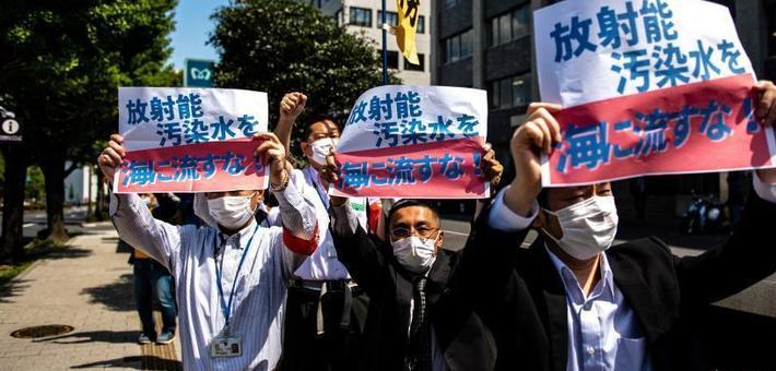 东京民众集会反对排核污水入海