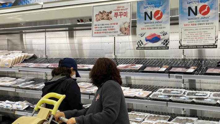 韩国部分超市禁售日本海鲜