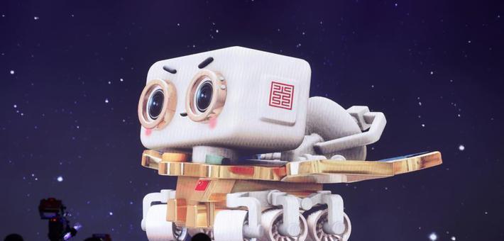 """中國首(shou)輛火(huo)星車命名為""""祝(zhu)融號"""""""