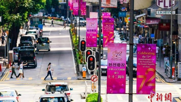 香港街头庆祝国庆72周年气氛浓