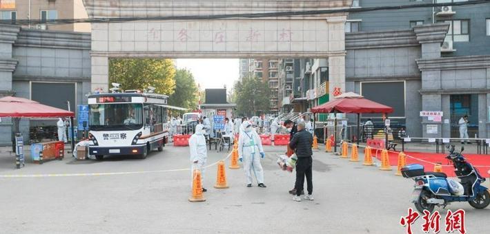 北京昌平:高风险地区封控管理