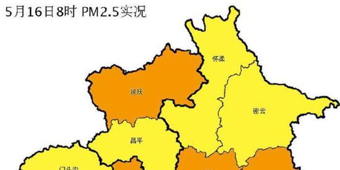 北京PM2.5以輕度污染為主 預計下午將有所下降