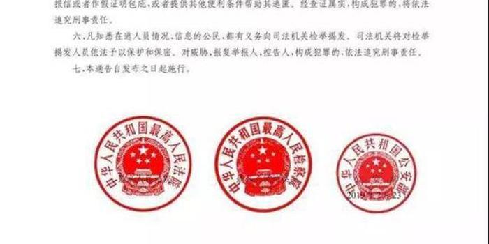云南發撲克通緝令:神秘黑桃A無照片 殺人在逃20年