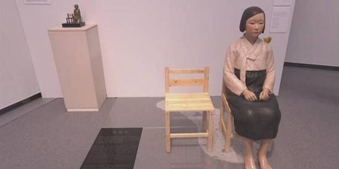 因被批判 日本愛知國際藝術節撤展慰安婦少女像