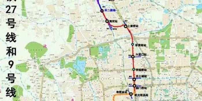 北京昌平線南延 未來將在國圖與9號線換乘(圖)