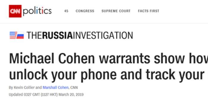 """科恩事件意外""""泄密"""":FBI如何解鎖跟蹤你的手機"""