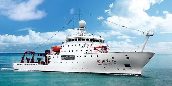 """""""向陽紅01""""科考船起航開啟第10次北極考察"""