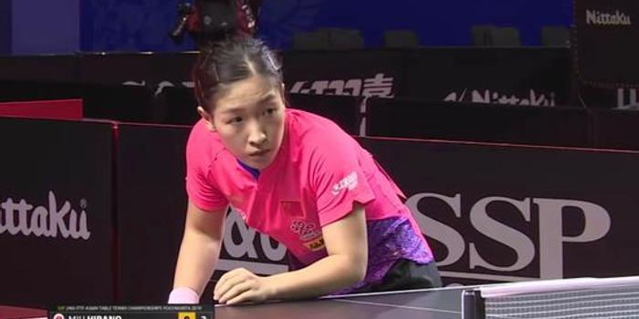 零封日本 國乒女團第一時間直通東京奧運會