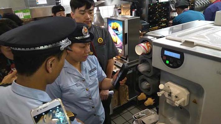 上海突检麦当劳 未开冰淇淋箱