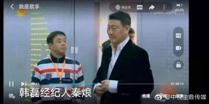 韩磊前经纪人举报其涉嫌漏税 双方3年