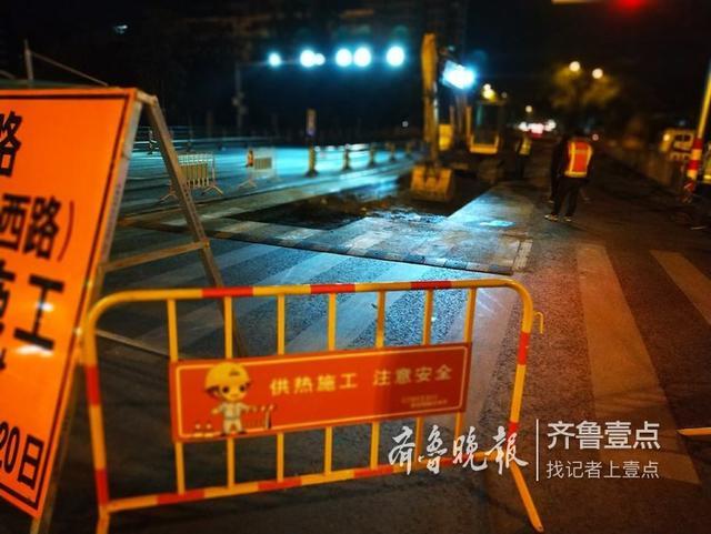 10月10日午夜,记者在济南经十路与青年东路交叉口处看到,这里正在进行热力管道施工。