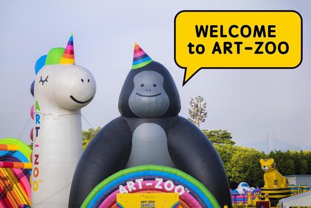 深圳art-zoo艺术动物园火爆来袭, 邀你来玩!这里是大人小孩同乐的童话国度,可以让你蹦跳在空中瞬间忘却烦恼,躺在动物的肚子上感受水泥森林里的柔软怀抱~