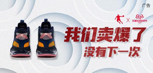 19-20赛季CBA联赛 天津 94-105 浙江_直播间_手机新浪网