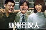 亚洲表情包三巨头_姚明,崔成国,花泽香菜称为亚洲表情包三巨头,但你知道出处吗?