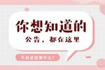 專科學歷可報,中國鐵路青藏集團有限公司招1979人!