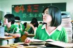 河南师大百余学生地库复习上热搜 网友:要学习更要安全