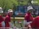 视频-射箭世界杯上海站收官 反曲弓女团中国队摘银