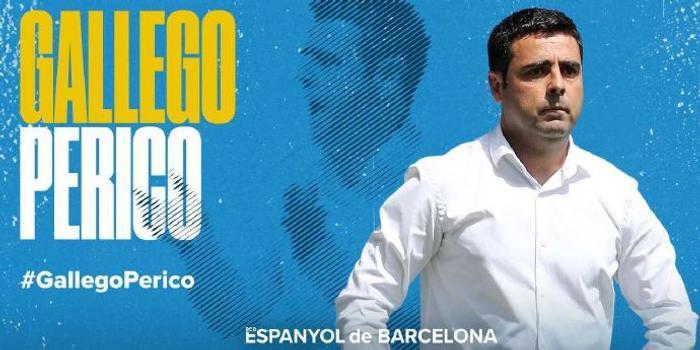 西班牙人B队教练成新帅,用好武磊他就是世界级