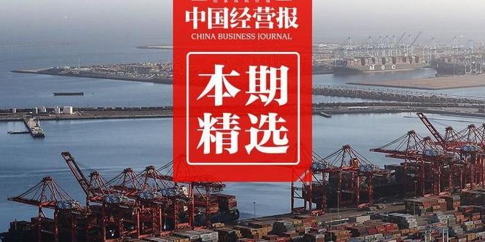 美企反對對3千億中國貨加征25%關稅:我們只能破產