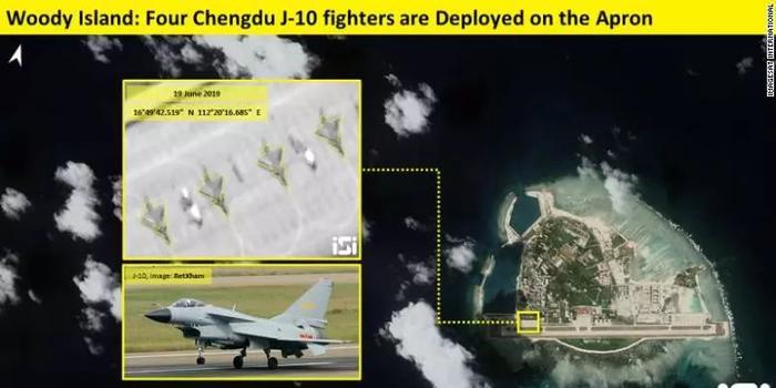 "CNN:以色列衛星圖顯示殲10""首次""部署永興島"