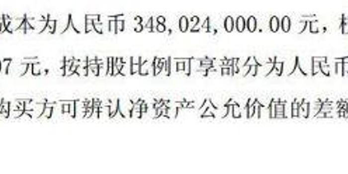 """昔日""""豆奶大王""""維維股份炒股巨虧 多元化頻遭暴雷"""