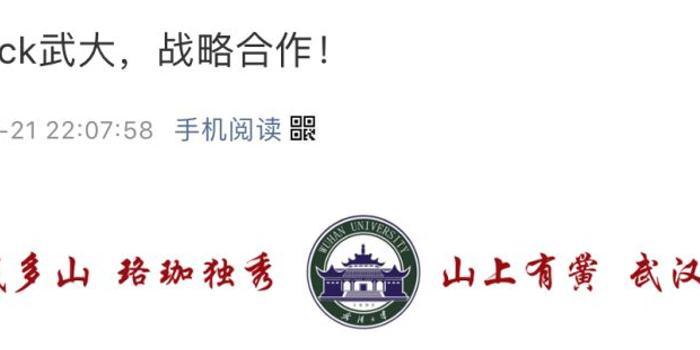 金博寶_直接簽5G合作協議 這兩月與華為合作的高校這么多