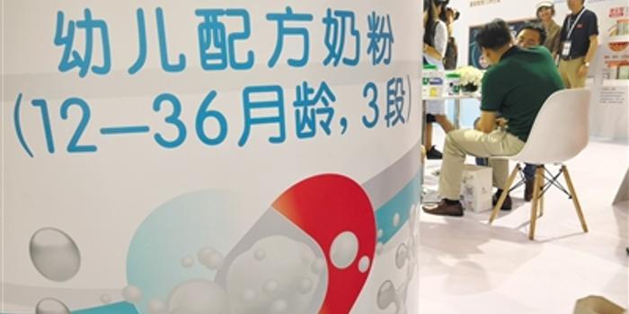 雙色球結果_國產嬰幼兒奶粉市場難做輔食虧損 中小企業夾縫求生