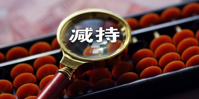 麻將單機版下載_游族網絡董事長違規減持收監管函 曾超4億回購股票