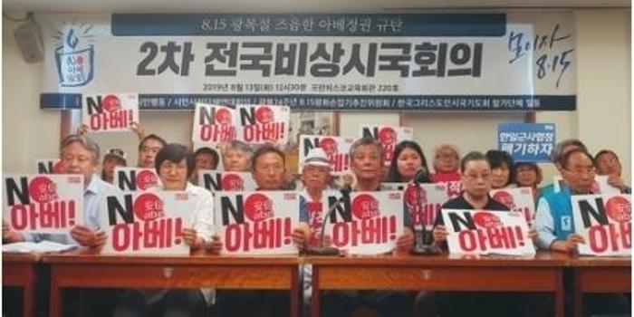 湖北快三_日媒:韓國把日本踢出優待白名單 對日影響有限