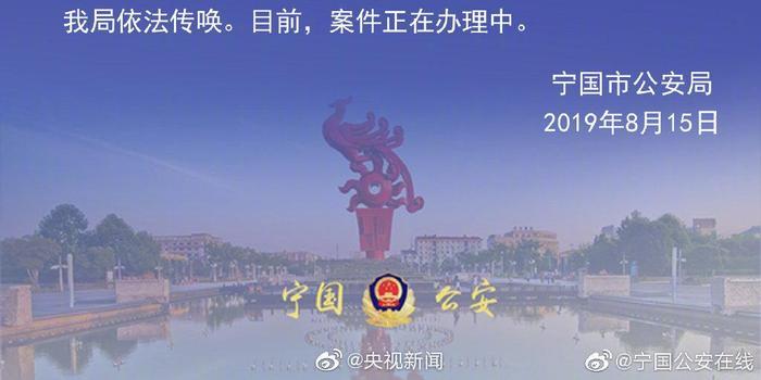 網賺資源_網友微信群搶900元支援災區的紅包拒不退還 被拘