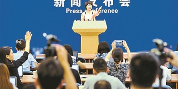 吉林11選5走勢圖_國家發改委:征信服務收費標準總體降幅近50%