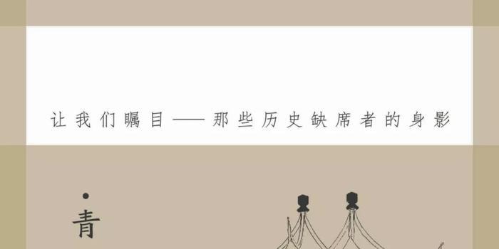 大臀�y��_一周文化讲座 沈从文的诗和他的前半生
