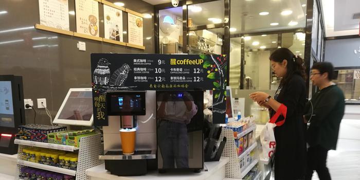 好鄰居試水賣咖啡 年底前將推廣至北京50家門店