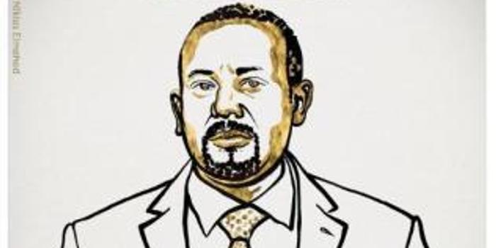 埃塞總理獲諾貝爾和平獎 他如何結束20年軍事僵局?