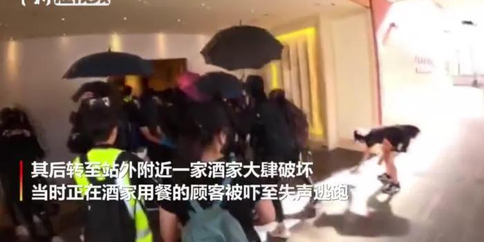 香港暴徒突襲沙田港鐵站 附近酒店被大肆破壞