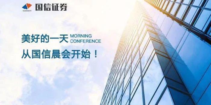 http://www.pygllj.live/huagongnenyuan/545813.html