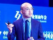 包凡:短期產業互聯網最大機會在中游流通環節