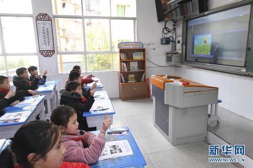 """""""5G双师教室""""促优质教导资本共享"""