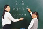 教育部发布2020年春季学期延期开学的通知