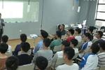 广东高校234个本科专业入选国家一流