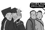 """清华北大毕业生到中小学任教成为热潮,""""清北牌""""不能只成噱头"""