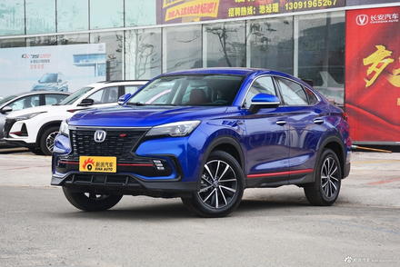 2021款长安CS85 COUPE 1.5T DCT精英型