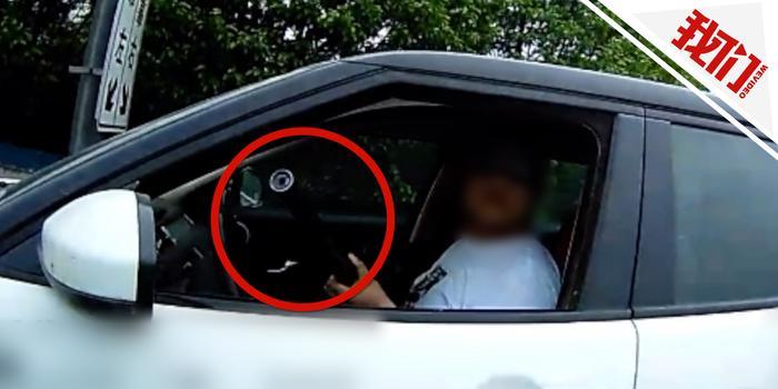 男子毒駕被查拒絕下車 拿出上膛氣槍對準民警