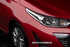 丰田YARiS两厢版,将亮相上海车展